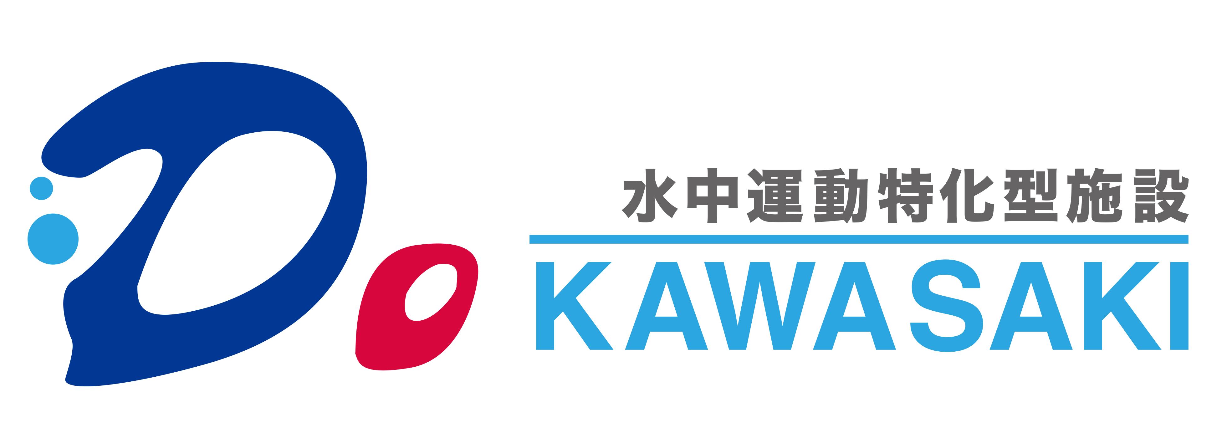 Do KAWASAKI